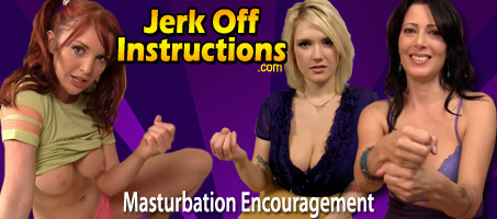 Jerkoff Instructions